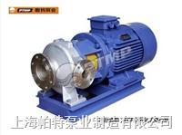 PTCM化工泵EGF系列化工离心泵EGF50/160-3/2
