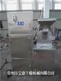 30B Type High Univeral and Effective Grinder,dryer machine, food grinder