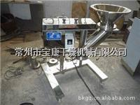 Changzhou Baogan KZL Series High Speed Grinding Granulator
