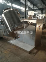 Changzhou Baogan SYH Series Three Dimensional Mixer SYH
