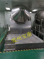Changzhou Baogan EYH Series Two Dimensional Mixer EYH