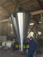Changzhou Baogan DSH Series Double Screw Cone Mixer DSH