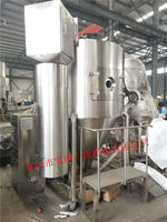 Changzhou Baogan High-Speed Centrifugal Spray Drier LPG