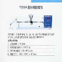 Y331A电子纱线捻度仪
