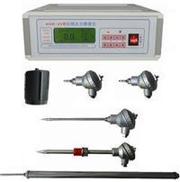 HYD-ZS在線水份測量儀在線水分測量儀在線水分檢測儀在線微波水分儀在線水分測定儀在線水分儀 HYD-ZS