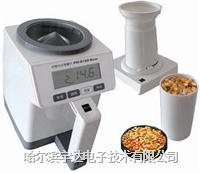 PM-8188New水份測量儀 (杯式水分測定儀) |水分測定儀|水分測定儀|水份儀|水份測定儀 PM-8188New