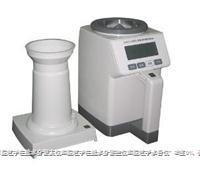 宇達牌塑膠顆粒在線水分測定儀化工原料生產線水分測量儀化工水分儀粒子水份儀 宇達牌