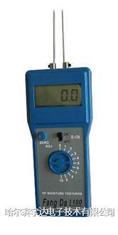 宇達牌FD-D3紗線水份測定儀|絨線含水檢測儀腈綸水分儀回潮率檢測儀 宇達牌