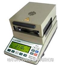 宇達牌MS-100醫藥中間體鹵素水分測定儀 MS-100
