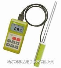 SK-200大米水份測定儀 (便攜式水分測定儀)糧食水分儀 SK-200型
