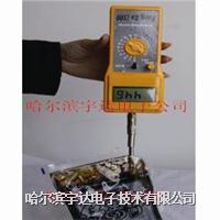 罐頭水分儀|罐頭水分測定儀|罐頭水分測定儀|罐頭水份儀|罐頭水份測定儀 SK-100型罐頭水分儀
