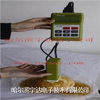 蛋糕水分儀|蛋糕水分測定儀|蛋糕水分測定儀|蛋糕水份儀|蛋糕水份測定儀 SK-100型蛋糕水分儀