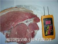 羊肉水分儀|羊肉水分測定儀|羊肉水分測定儀|羊肉水份儀|羊肉水份測定儀 宇達牌FD-K型羊肉水分儀