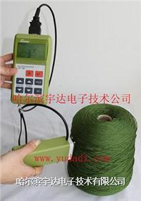 感應式紡織原料水分測量儀、【宇達直銷】紡織原料水分測量儀 SANKU