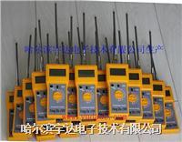 便攜式水分儀/石油水分儀/固體水分儀/液體水分儀/水分測量儀 FD-C1 ,sk-100,ms-100