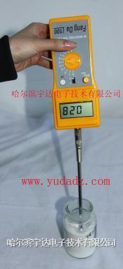 固體原料水分儀-磷礦石水分儀-磷礦水分測定儀 FD-C1 ,sk-100,ms-100