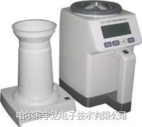 6188型金銀花水分測量儀 中藥水分測量儀 HYD-8B,SK-100,MS-100