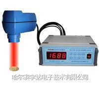 中藥丸水分測量儀||中藥材料水分測定儀 HYD-8B,SK-100,MS-100