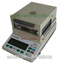 【国标法】全自动水分测定仪||红外水分测定仪 宇达MS-100型