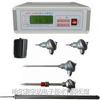 HYD-ZS在線廢紙水分測定儀、廢紙在線水分測控儀、宇達水分儀 FD-G2,SK-100,FD-Y,MS-100