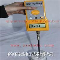 地瓜粉FD-K型便攜式淀粉水分測量儀淀粉水份儀 FD-K,SK-100,HK-90,MS-100