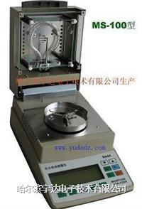 MS-100臺式鹵素水分測定儀地瓜粉水分儀 FD-K,SK-100,HK-90,MS-100