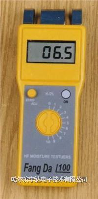 水分測定儀墻面水分儀、地面水分測定儀水分測量儀水分測試儀 fd-100a