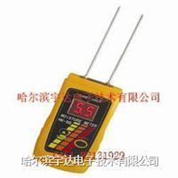 五仁、豆沙、蓮蓉等月餅餡料水分測量儀 FD-K,HYD-ZS,HK-90,SK-100