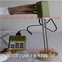 宇達牌FD-K型定制水分測定儀 便攜式魚水分測量儀 水分儀 水份測試儀 含水率檢測儀 濕度 FD-K,HYD-ZS,HK-90,SK-100