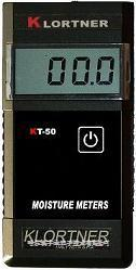紙張水分測量儀||瓦楞紙水分測量儀 【KLORTNER】KT-50型