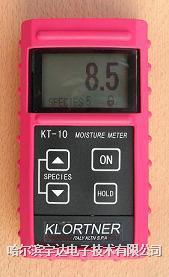 單張紙水分測定儀、復印紙水分測定儀 KT-10型