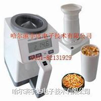 两用式粮食水分测量仪||精米水分测量仪 PM8188NEW