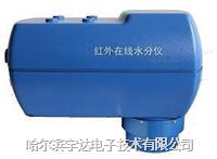 近紅外水分測定儀|丙酮在線水分測定儀 hyd-8b