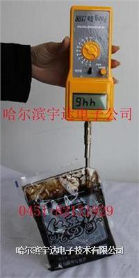 食品水分測定儀 面條面粉水分檢測儀 fd-k