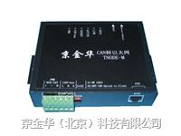 TNOD-M一路CAN转以太网 以太网转CAN CAN转网络 网络转CAN  CAN转rj45 rj45转CAN CAN转TCP TCP转CAN
