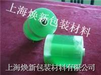 電線膜,繞線膜,PVC纏繞膜 000001