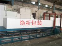 保溫板,EPS保溫板,建筑保溫板,泡沫板 HX-00993