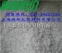 促銷填充料EPE 珍珠棉填充料 泡沫填充物 00005
