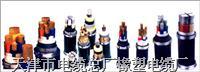 礦用電纜|UGF-6kv礦用橡套軟電纜 ugf
