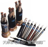 電線電纜|天津礦用電纜|天津電纜|天津電線電纜 mcp,mcpt