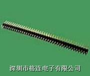 1.0mm排針