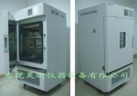 恒溫冷藏冷凍箱 JXT系列、HX系列