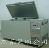 冷处理箱 过盈配合冷冻柜