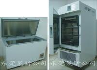 低溫箱 HX系列