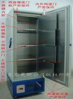 試驗用冷柜 HX系列