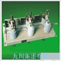 GN30-12系列戶內交流高壓隔離開關關