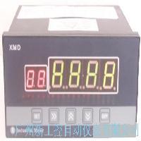 XMD智能巡檢儀420元