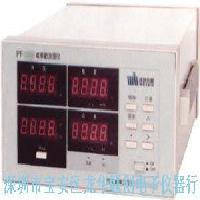 PF1211电参数测试仪(功率计/数字功率计) PF1211
