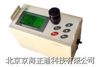微電腦粉激光粉塵儀 LD-5C