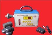 呼吸性粉塵采樣器 AZF-01
